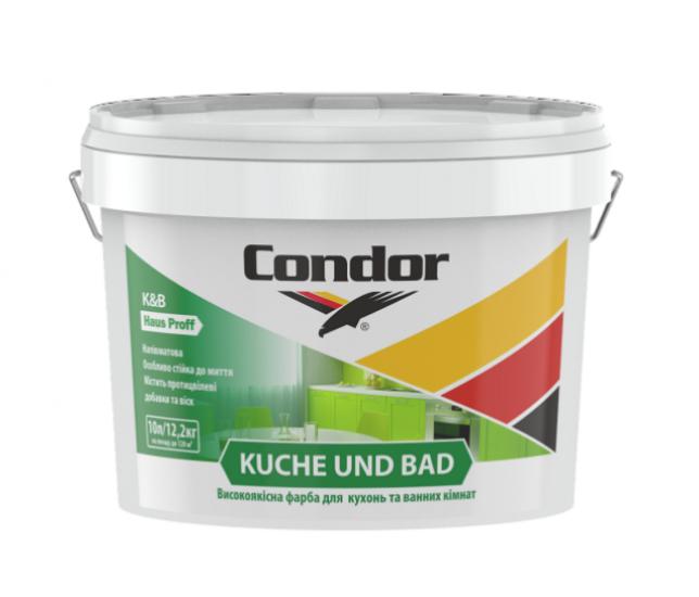 Condor Haus Proff Kuche und Bad - высококачественная краска для кухонь и ванных комнат