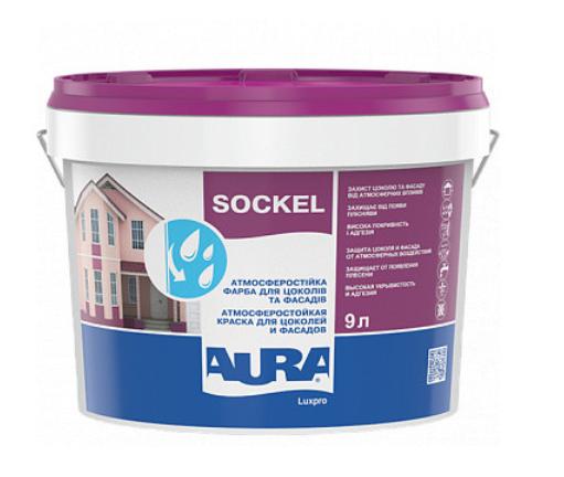 Aura Luxpro Sockel - акриловая краска для цоколя и фасада