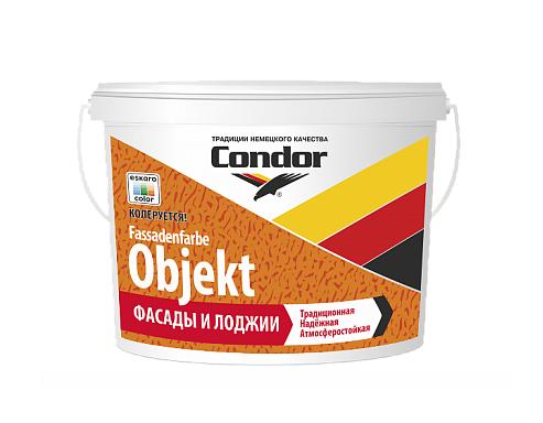 Condor Fassadenfarbe Objekt - краска для фасадов и лоджи