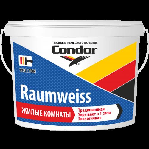Condor Raumweiss - высокоукрывистая краска