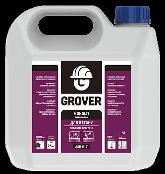 Grover ASK 617 - средство для пропитки бетона