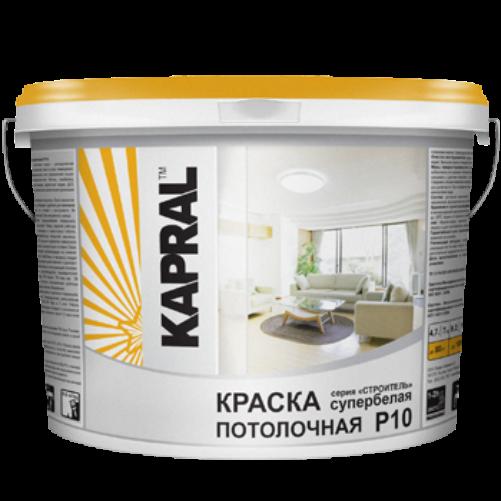 Kapral P10 - краска супербелая потолочная