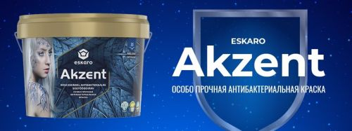 Eskaro Akzent