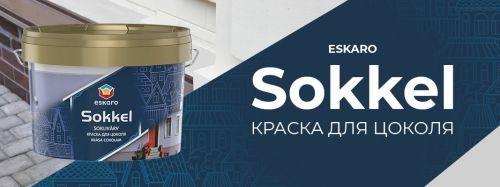 Eskaro Sokkel